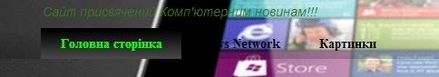 https://replace.org.ua/extensions/om_images/img/54d36fef5be79/38b71ce429ebc66c389bdc225df45ead.jpg