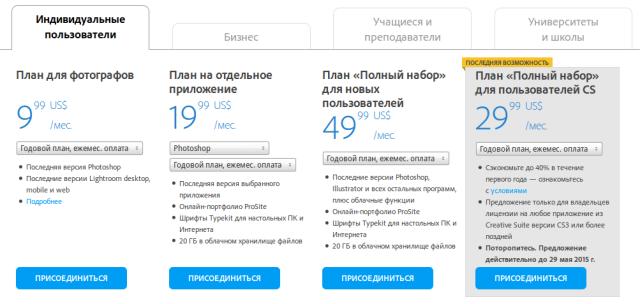 http://replace.org.ua/extensions/om_images/img/552acaaf09c83/J9hCkKVQ.png