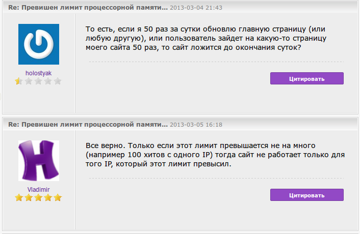 http://replace.org.ua/extensions/om_images/img/5573ec07729a0/TEGM1PEl.png
