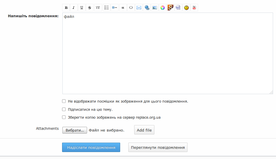 http://replace.org.ua/extensions/om_images/img/55959f7fac76c/rxJQfcgf.png