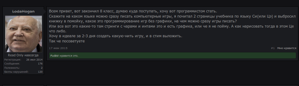 http://replace.org.ua/extensions/om_images/img/559ab97f34866/9EAwnsjQ.png