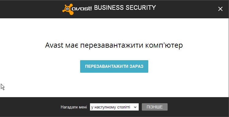 http://replace.org.ua/extensions/om_images/img/559e68499dd8f/QE4nWZE.png