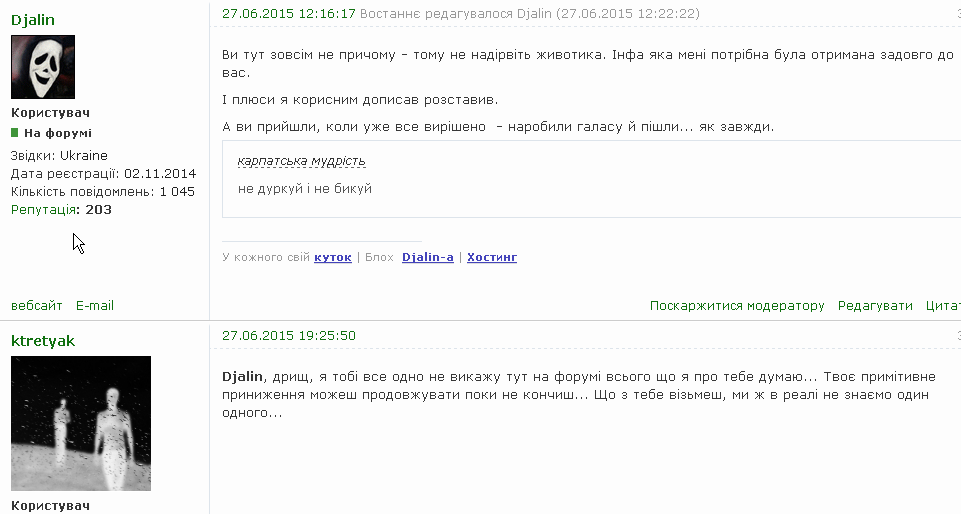 http://replace.org.ua/extensions/om_images/img/55bf5ca885bcd/aexznyS.png