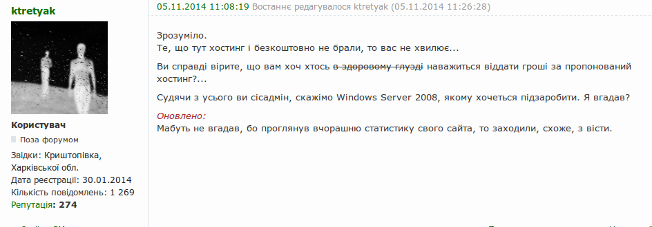 http://replace.org.ua/extensions/om_images/img/55bfb8bce3a44/zMiDJM4U.png
