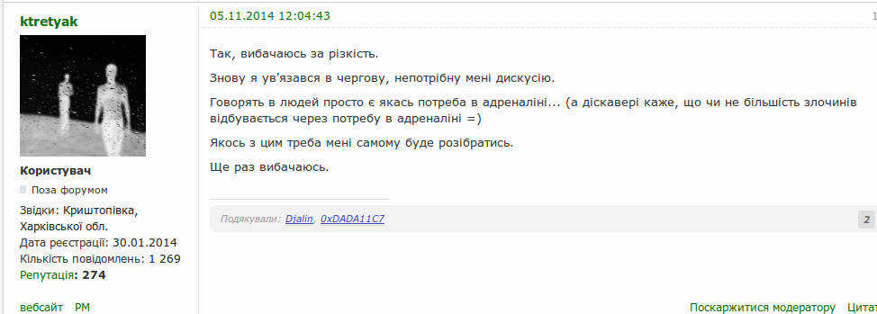 http://replace.org.ua/extensions/om_images/img/55bfb8bce3a44/zMiDJM4V.png