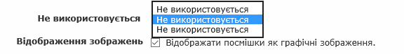 http://replace.org.ua/extensions/om_images/img/55c07e56b46a7/fifa2.png