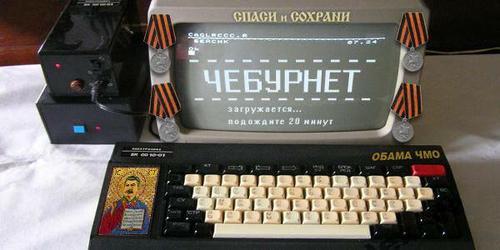 Суд Ростова отказался допрашивать Януковича из-за отсутствия оборудования для видеоконференцсвязи - Цензор.НЕТ 5313