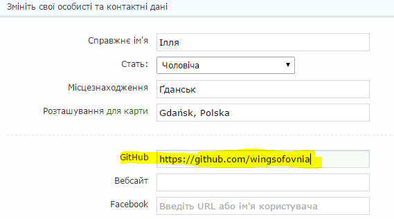 http://replace.org.ua/extensions/om_images/img/56a4aa4cd6564/wre35c.png