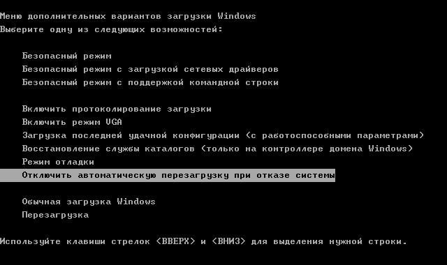 porno-s-violoy-russkoe-video