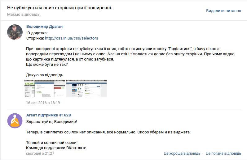 http://replace.org.ua/extensions/om_images/img/5830ae75c4604/cf783b76e3f7f32bd47bb999da26894c.jpg
