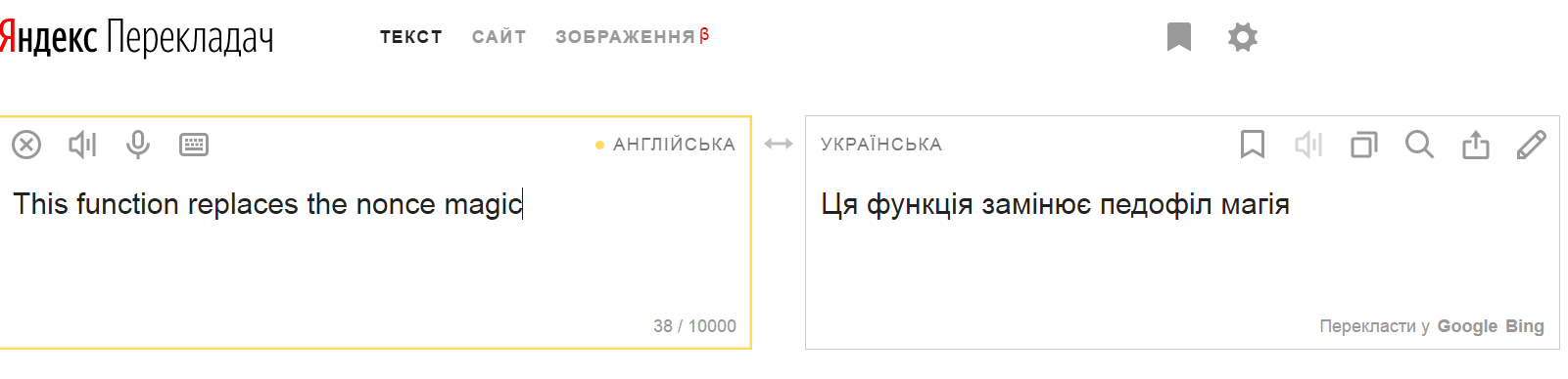 http://replace.org.ua/extensions/om_images/img/58ac97619b952/Untitled.png