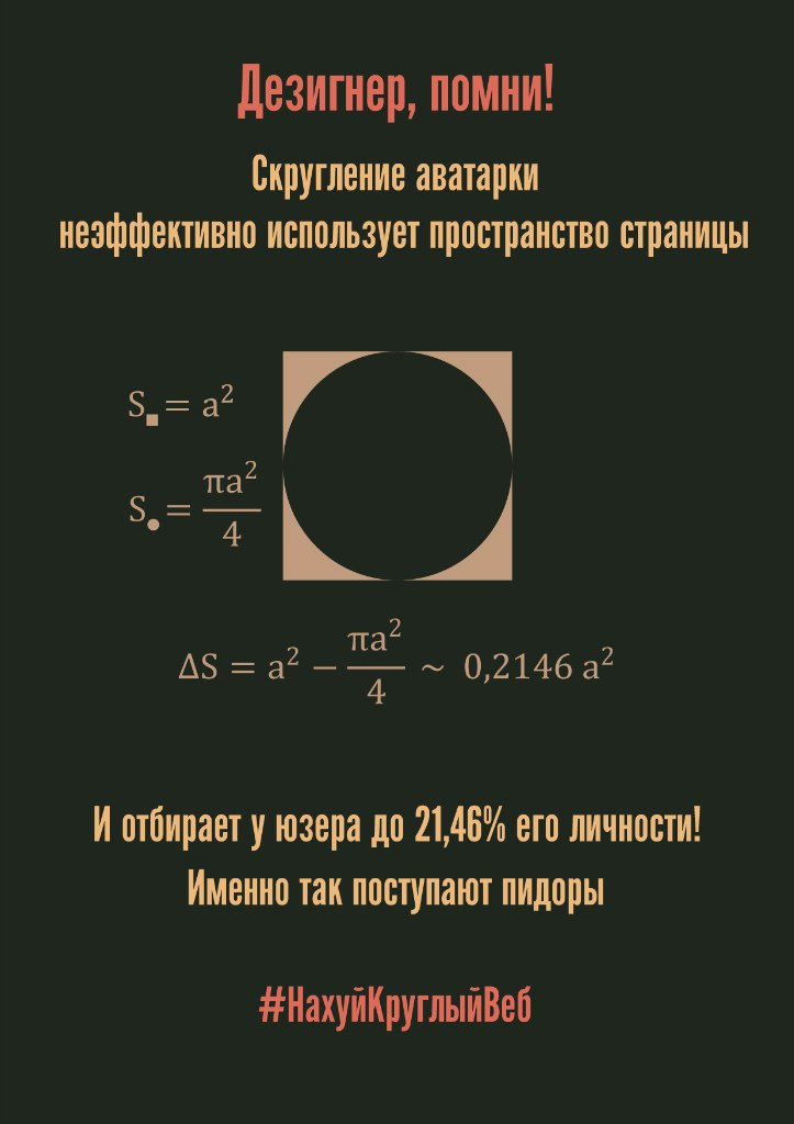 http://replace.org.ua/extensions/om_images/img/58fa139bc3649/tAACIzP8_ho.jpg