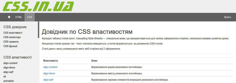 http://replace.org.ua/extensions/om_images/img/5a1adf5a3edc0/a0a9329501b94cd7943507fb9799008e.jpg