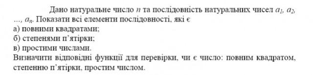 http://replace.org.ua/extensions/om_images/img/5ab7f9fec24da/1.jpg
