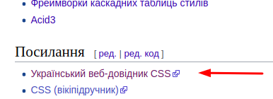 http://replace.org.ua/extensions/om_images/img/5b768684349e7/pM1hVRdkQx61cM8BfMzhuQ.png