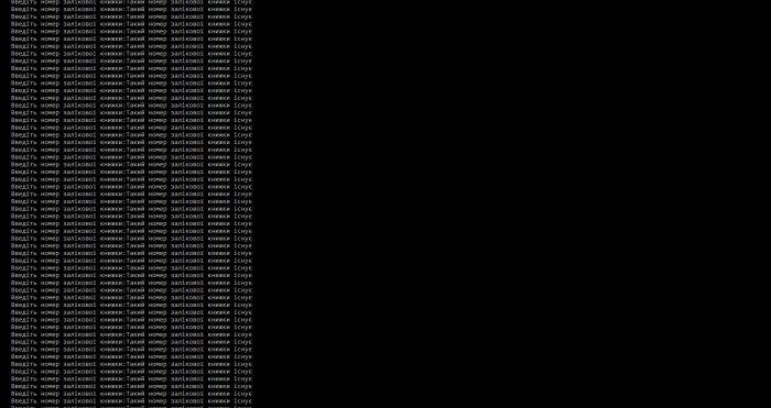http://replace.org.ua/extensions/om_images/img/5d849649541b4/2_2_2_96796902467e68172ea67e884a83b002.jpg