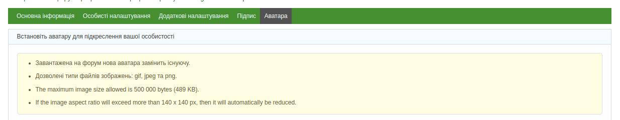 http://replace.org.ua/extensions/om_images/img/5e049e7e066b6/HOmvVAsuRqeoKMmsMtPKmg.png