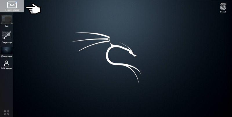 http://replace.org.ua/extensions/om_images/img/5f871182dac6c/0e93fed832ef0591d3a02f156d5de208.jpg