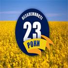 roman_ponyuk