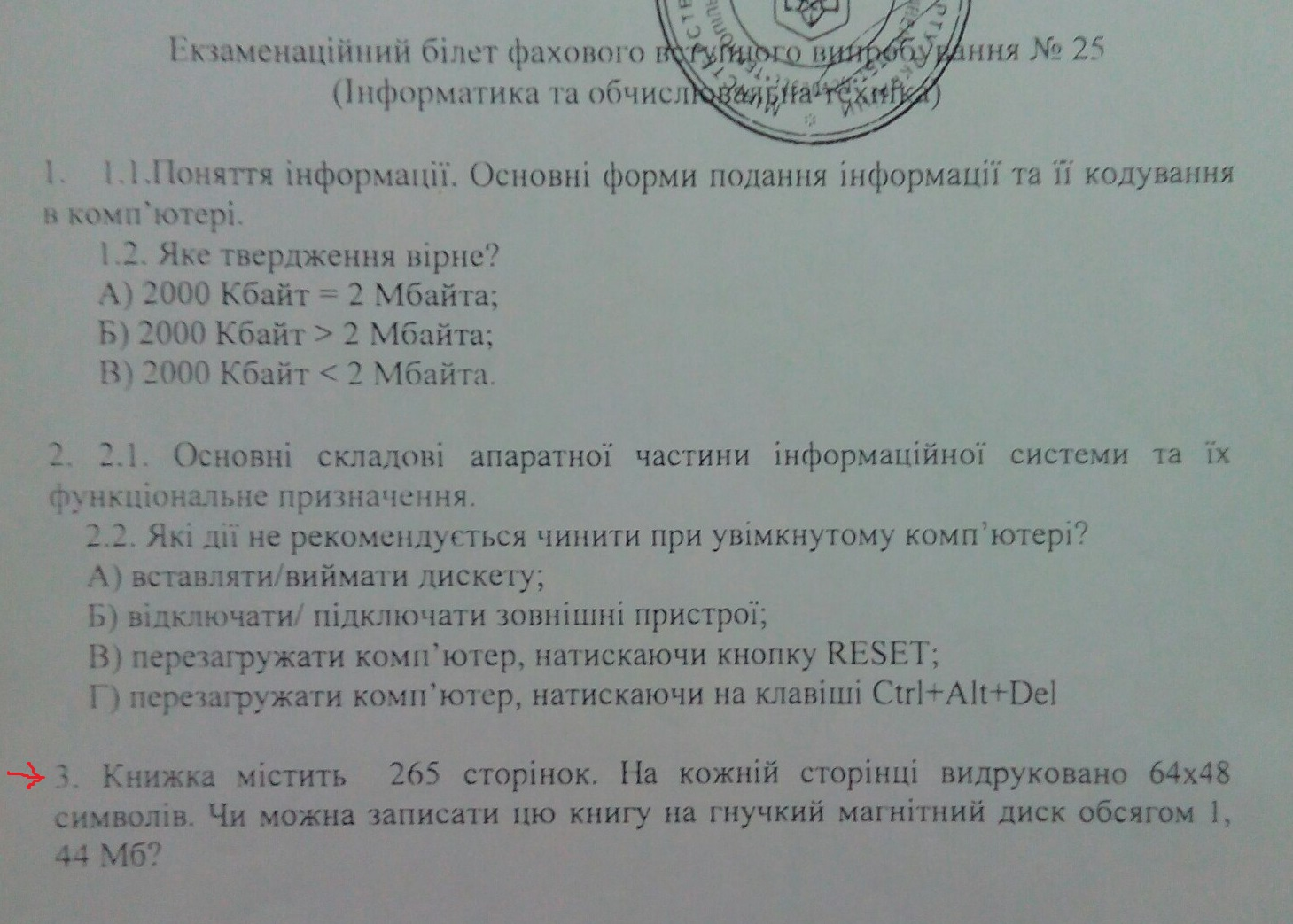 http://replace.org.ua/misc.php?action=pun_attachment&item=1049&download=0