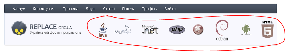 http://replace.org.ua/misc.php?action=pun_attachment&item=1074&download=0