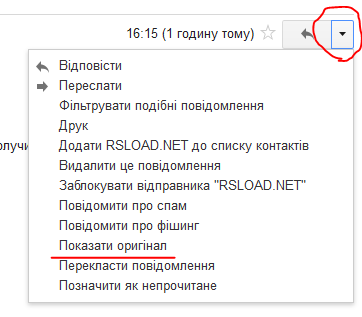http://replace.org.ua/misc.php?action=pun_attachment&item=1580