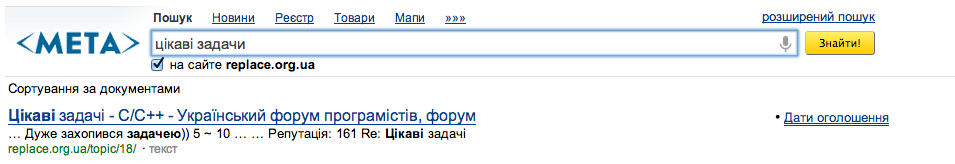 http://replace.org.ua/misc.php?action=pun_attachment&item=164&download=0