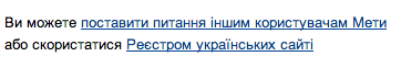 http://replace.org.ua/misc.php?action=pun_attachment&item=165&download=0