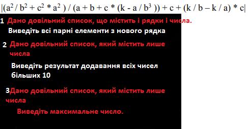 bez_1.png