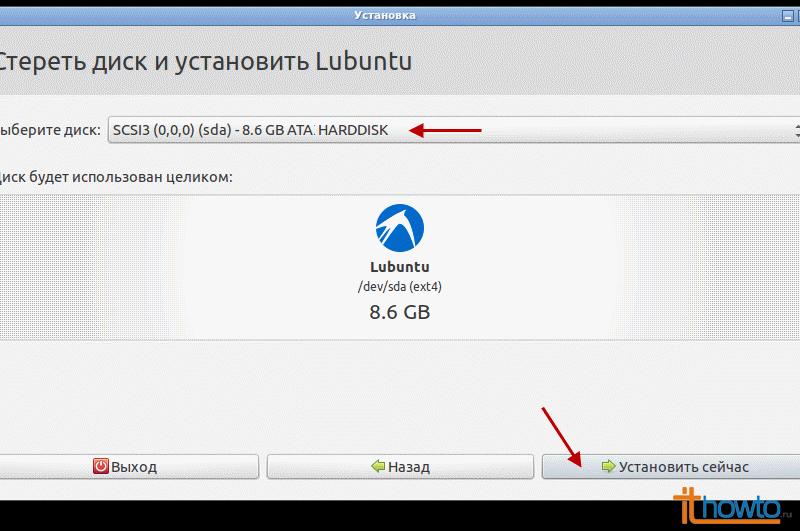 1307439777_lubuntu_11.04-install-07.png