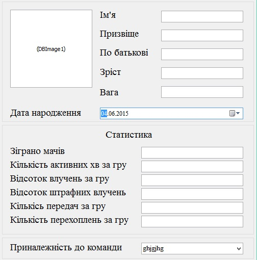 http://replace.org.ua/misc.php?action=pun_attachment&item=887&download=0
