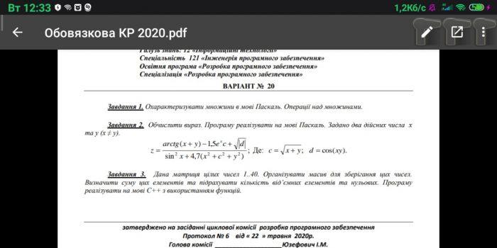https://replace.org.ua/uploads/images/10064/18c57d803821b3bd13c455379fe514e0.jpg