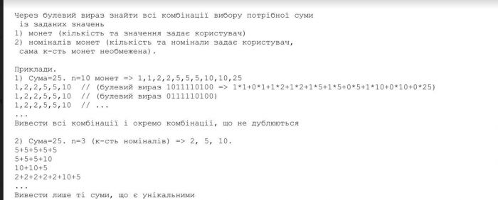 https://replace.org.ua/uploads/images/10129/5ce5b180ac0c4d48eb71b4f3e835f3eb.jpg
