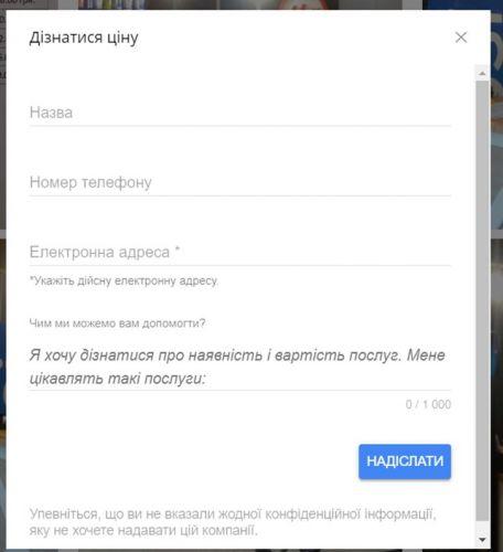 https://replace.org.ua/uploads/images/10165/ff032737eb24b5a65392f60a41ce3a0f.jpg