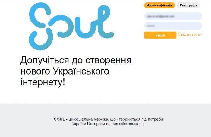 https://replace.org.ua/uploads/images/10234/e89bbd457fbf86b28faa19e9b9dd7931.jpg