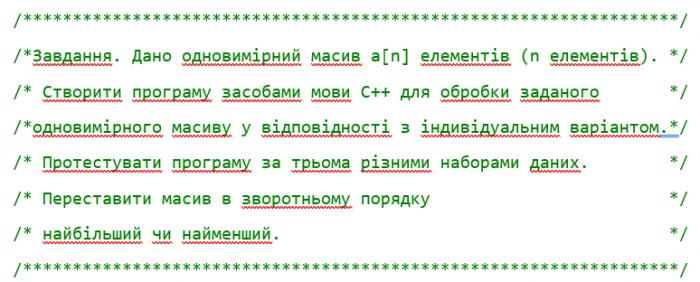 https://replace.org.ua/uploads/images/10251/6c73a5312cf5b9741a7891afa5597ec3.png