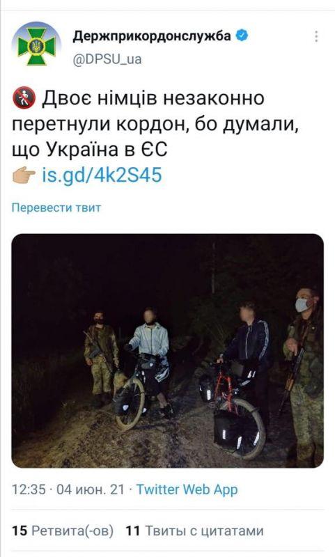https://replace.org.ua/uploads/images/10563/88f1a4d0de833627c0e9680163c0de98.jpeg