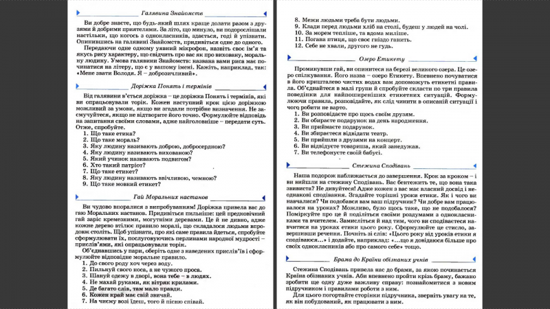 https://replace.org.ua/uploads/images/10563/910b05ee5147635aad5ba12ed9cf6677.png