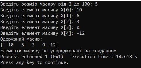 https://replace.org.ua/uploads/images/10577/0e933ec9b9ce12f44b7b065c3cbffead.png