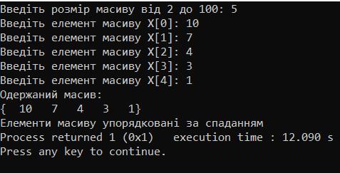 https://replace.org.ua/uploads/images/10577/ae887c5cd3620f1cb2c00ddb3fa92ad8.png