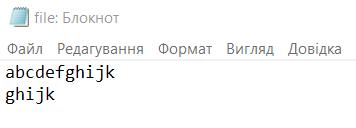 https://replace.org.ua/uploads/images/10577/fc37011eeb340369c6af10656a172f05.png
