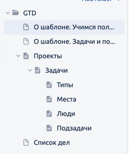 https://replace.org.ua/uploads/images/2/ae044042571620e2e16f46a6e30a5b2b.png