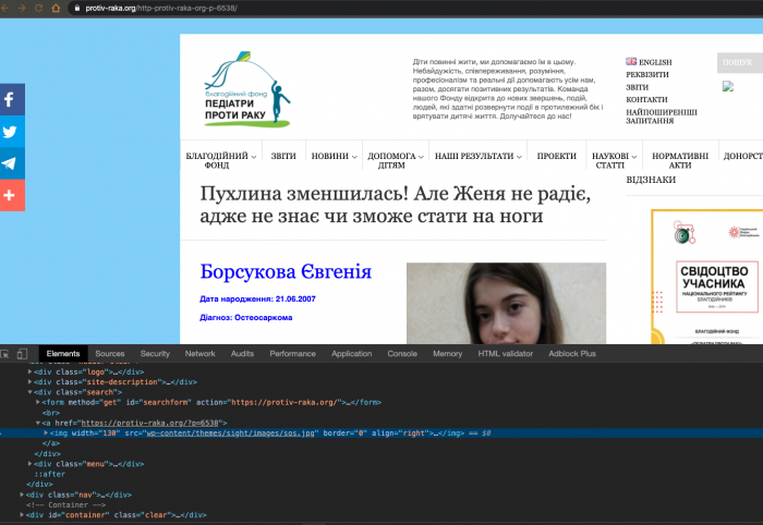 https://replace.org.ua/uploads/images/3896/2816772fa18c0b11e51fd560a6dfe2b0.png