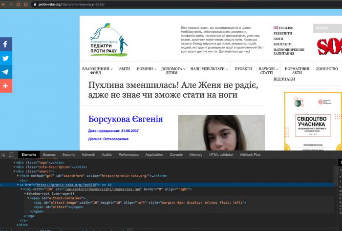 https://replace.org.ua/uploads/images/3896/ffaca6fbc0946add15654fbe324d64f4.png