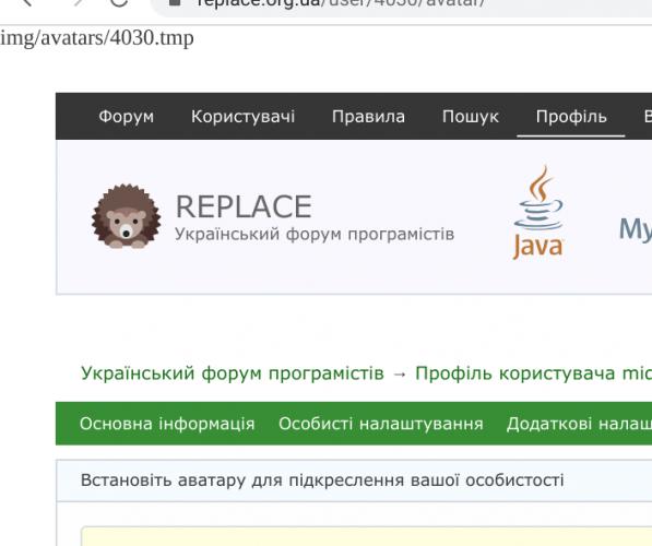 https://replace.org.ua/uploads/images/4030/6acec1d19368d98df947d9327907c98f.png