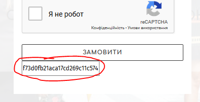 https://replace.org.ua/uploads/images/4380/09d6764eada4e61ea66a6898dbcbd81d.png