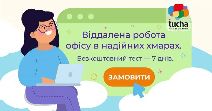 https://replace.org.ua/uploads/images/6625/70b64571c9230cd3fc939417587fdf24.jpg