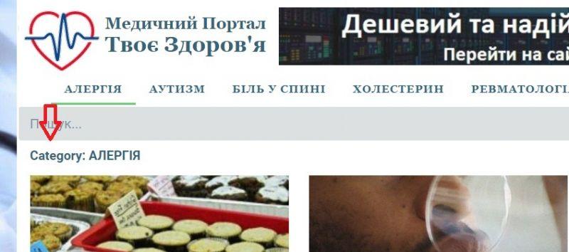 https://replace.org.ua/uploads/images/7243/e9a35d28e4d3cc781c01ea51f4731643.jpg