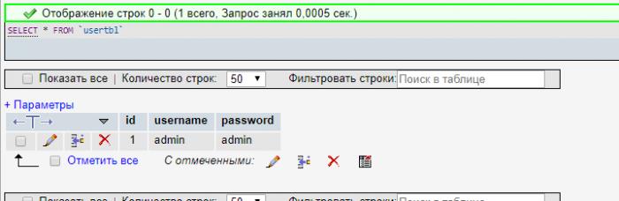 https://replace.org.ua/uploads/images/8036/4030f1f51f704de1f9559a661fdc16cc.png