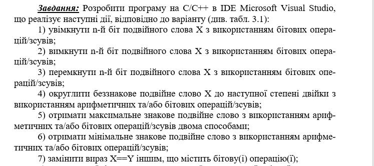 https://replace.org.ua/uploads/images/8036/c37f58794e743d0357b7082f7258e453.png